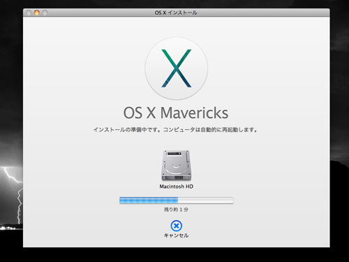 OS X Mavericksに即アップデートしました_f0170779_180789.png