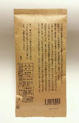 お茶のパッケージ_b0244593_1004733.jpg
