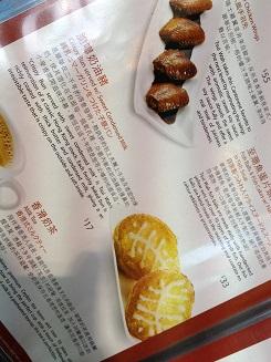 翠華のパイナップルパン&子豚パン_d0088196_1831115.jpg