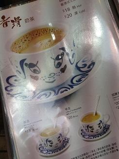 翠華のパイナップルパン&子豚パン_d0088196_18313990.jpg