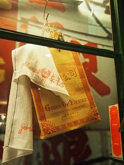 星巴克冰室の菠蘿油_d0088196_18444228.jpg