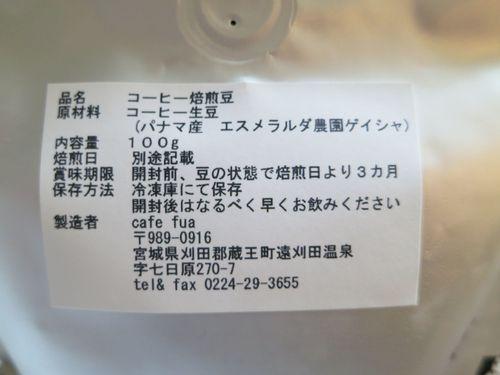 b0220099_14401643.jpg