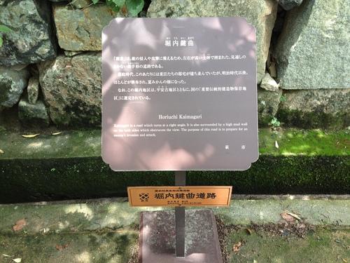 長州研修:萩の堀内鍵曲_e0054299_1137359.jpg
