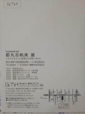 d0088206_1746121.jpg