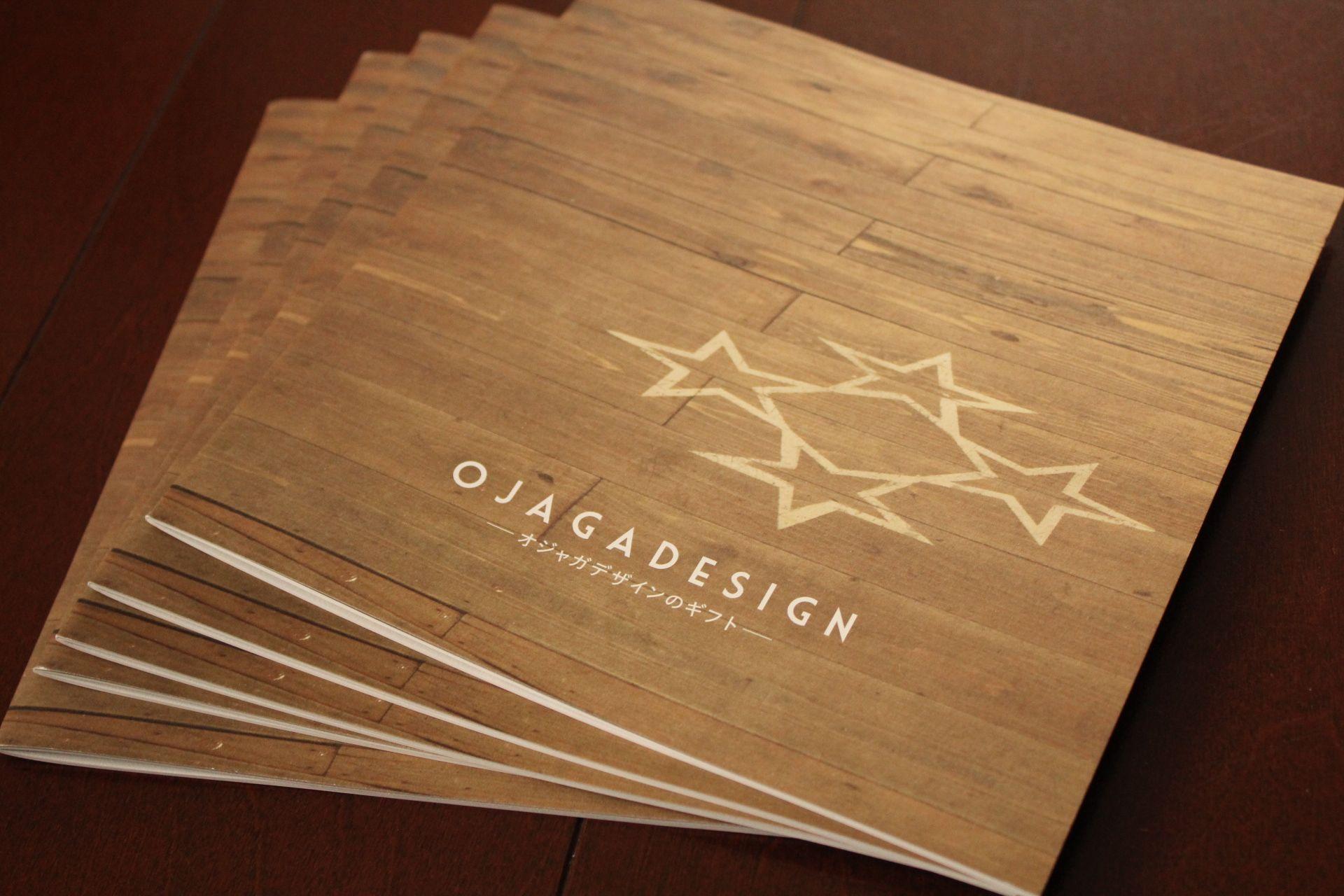 ojaga design catalog -オジャガデザインのギフト-_c0222907_8344992.jpg