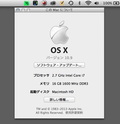 Mac OS-X  Mavericksをインストールした。スキャナドライバだけが動かない!_b0194208_2134386.jpg