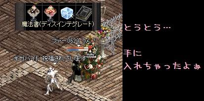f0072010_2233760.jpg