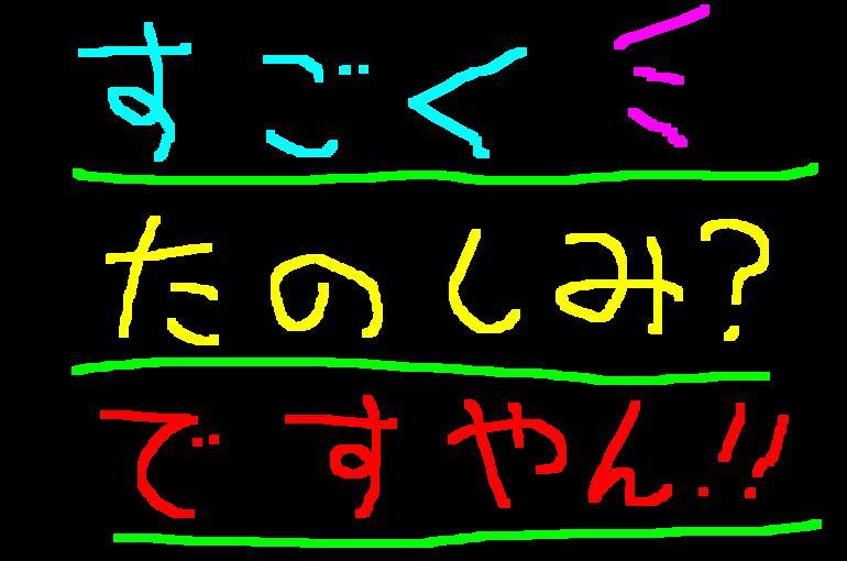 f0056935_16593768.jpg