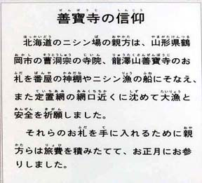 f0147037_215992.jpg