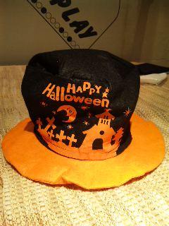 blog;10/26(土)ラ・パチャンガ横浜 presents 'ハロウィンSON四郎'at ナイト・ファイヤー!_a0103940_2202884.jpg