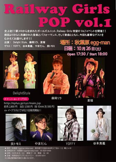 10/26イベント!!台風に負けへんでぇーっヽ(´ー`)ノ_e0115242_14252221.jpg