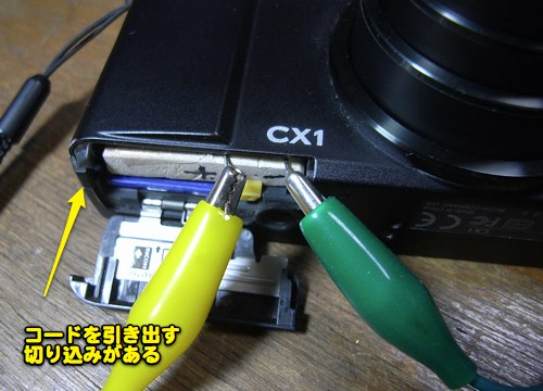 c0063348_19374585.jpg