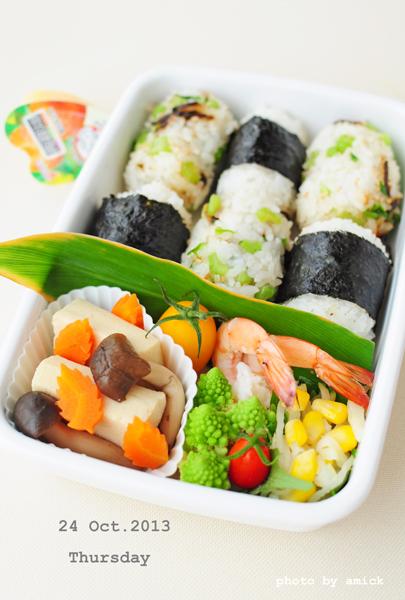 10月24日 木曜日 おむすび2種&高野豆腐の含め煮_b0288550_1149479.jpg
