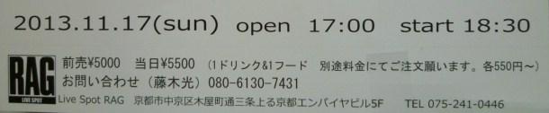 f0181251_17264244.jpg
