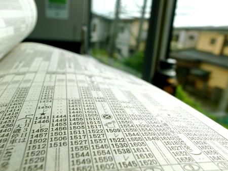 2013年9月『奥信州 幻のキノコ旅』【最終章(6)】_e0071652_6112341.jpg