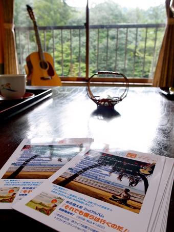 2013年9月『奥信州 幻のキノコ旅』【最終章(6)】_e0071652_6121222.jpg