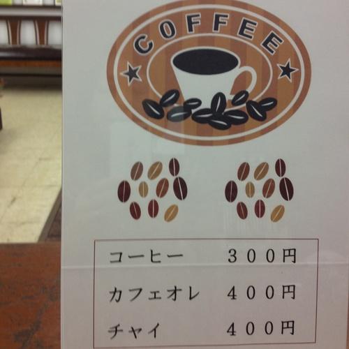 「庭マルシェ」出店者のご紹介 makani cafeさん。_e0060555_7424529.jpg