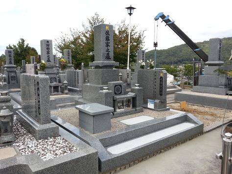 蔵王やすらぎ霊苑 墓石工事_c0160758_9474183.jpg