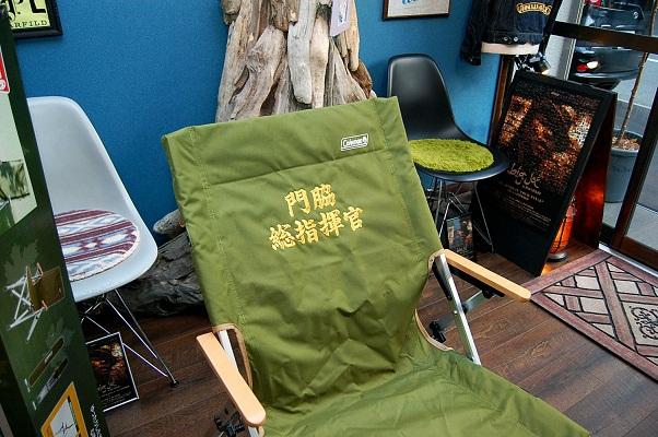 コールマンの椅子に文字刺繍_e0260759_1329356.jpg