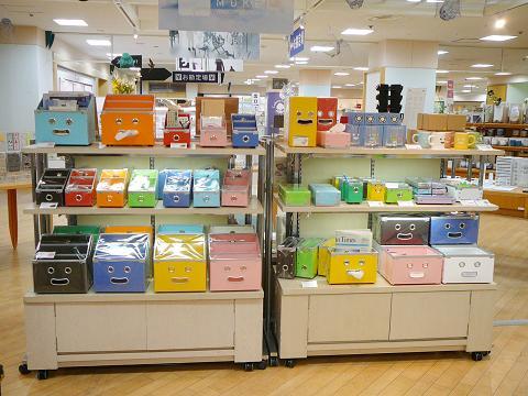 IREMONYA at 伊勢丹松戸店「ちょっと楽しいmono展」情報vol.2_b0087378_134840.jpg