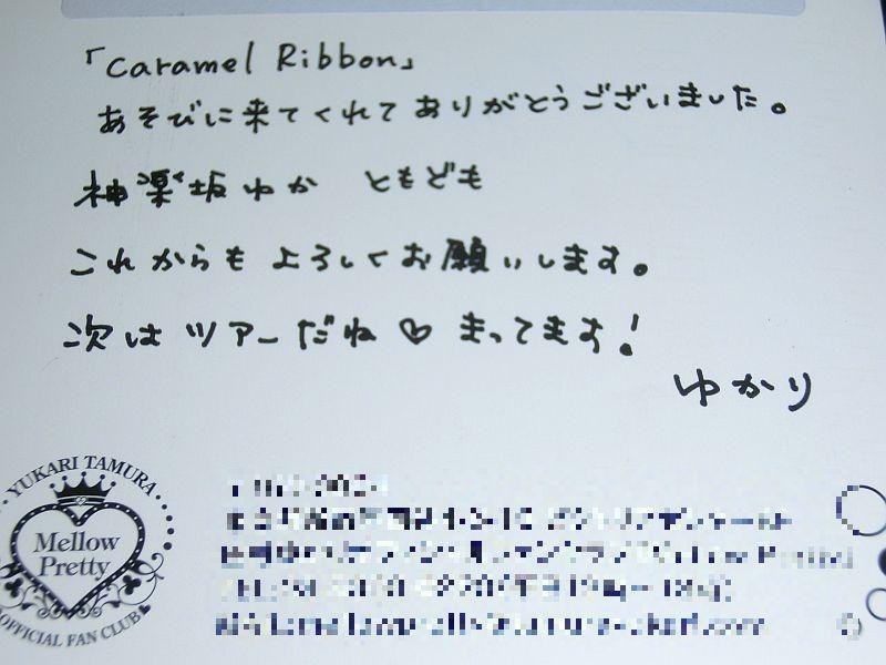 b0048879_0352983.jpg