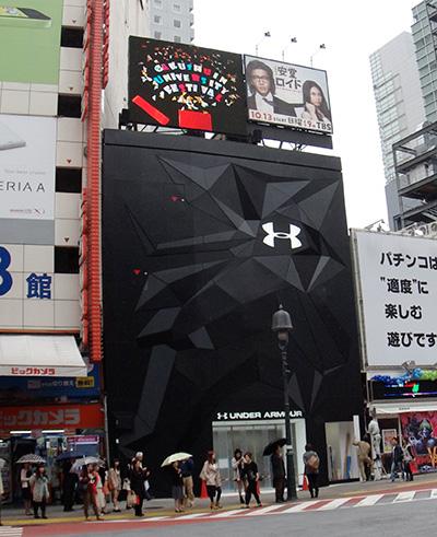 10月24日(木)の渋谷109前交差点_b0056983_1144145.jpg