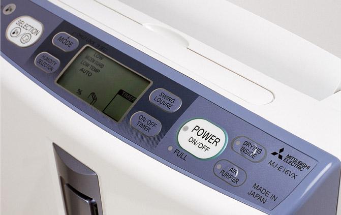 この時期の湿気に非常に役立つこの電気製品!!_c0179785_3281288.jpg