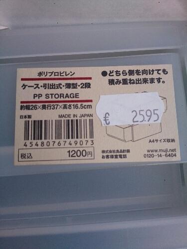 b0169887_200582.jpg