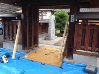 栗の木の門_b0283089_2191021.jpg