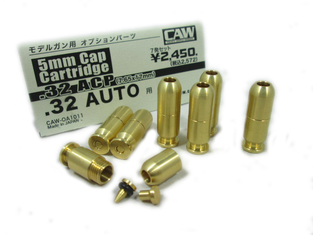 CAW 32オート用 発火 カート_f0131995_1556151.jpg