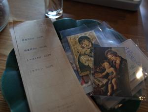『修道院のお菓子と手仕事』を手にして〜1日限定修道院カフェのこと_c0069903_1839592.jpg