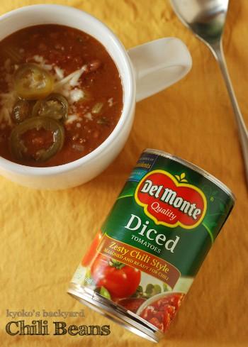 チリ用のトマト缶で作ったチリビーンズ_b0253205_1365877.jpg