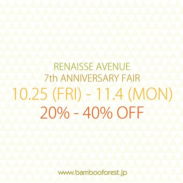 """10/25-11/4 \""""RENAISSE AVENUE 7th ANNIVERSARY FAIR\""""_c0222907_17435889.jpg"""