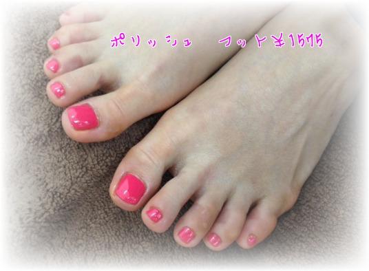 f0248512_15233461.jpg