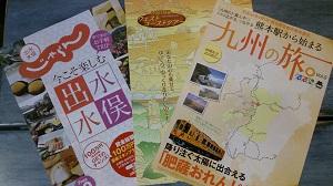 肥薩おれんじ鉄道の旅♪その3_b0228113_1275091.jpg