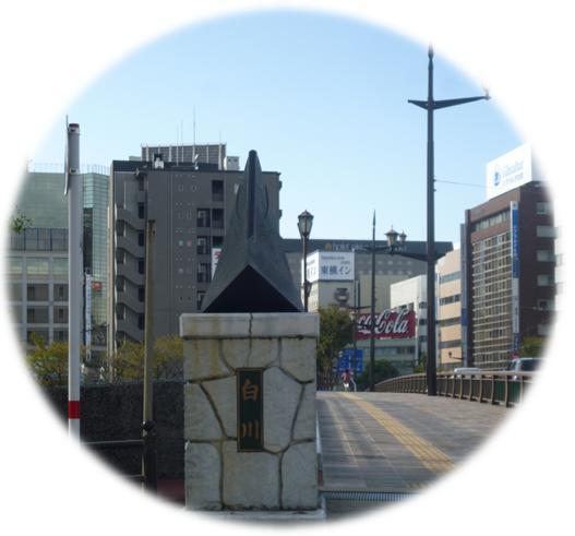 熊本市一の永久橋♪_b0228113_9244110.jpg