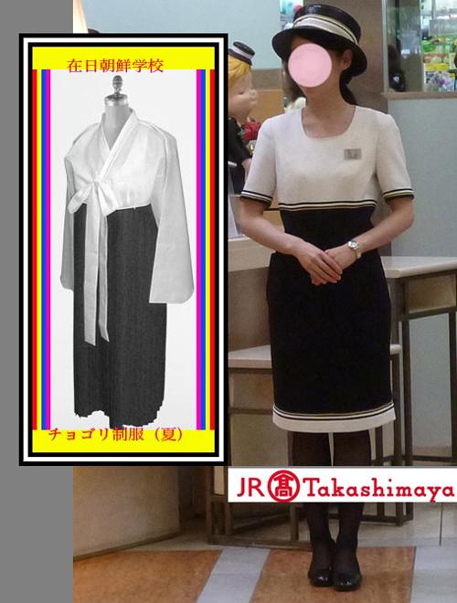 韓国のチマ・チョゴリのルーツは、日本の女学生の羽織袴姿にあり!_e0171614_14225240.jpg
