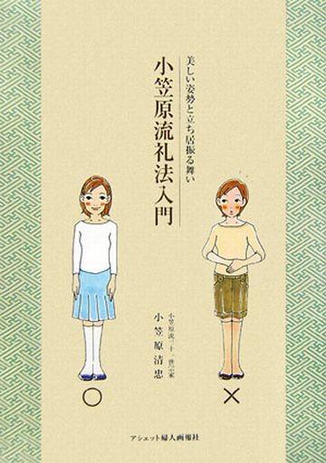 韓国のチマ・チョゴリのルーツは、日本の女学生の羽織袴姿にあり!_e0171614_14234331.jpg