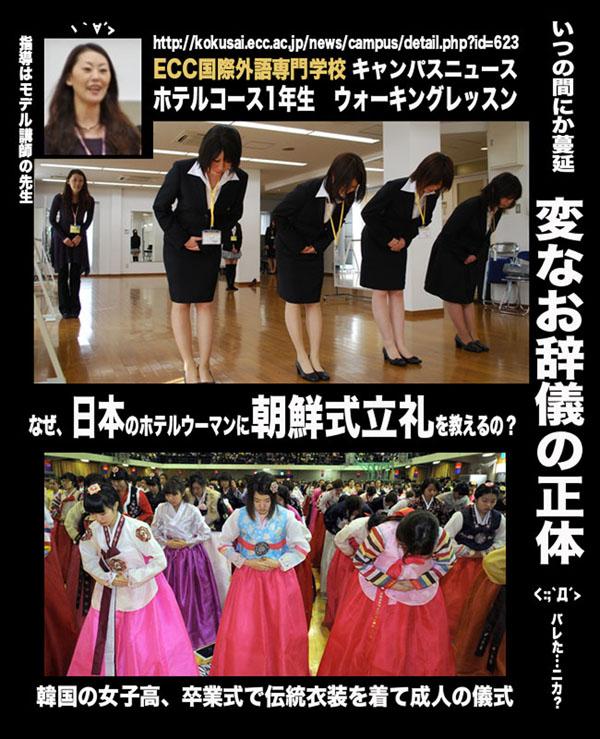 韓国のチマ・チョゴリのルーツは、日本の女学生の羽織袴姿にあり!_e0171614_14234855.jpg