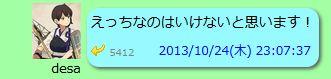 b0300920_22113460.jpg