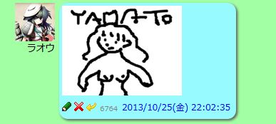 b0300920_2292532.jpg