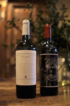 今週末のOLTREVINO有料試飲 グラス赤ワイン一例_a0112221_21291090.jpg