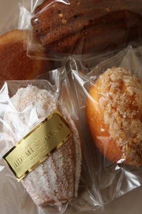 イデミスギノのお菓子。_c0127029_9111317.jpg