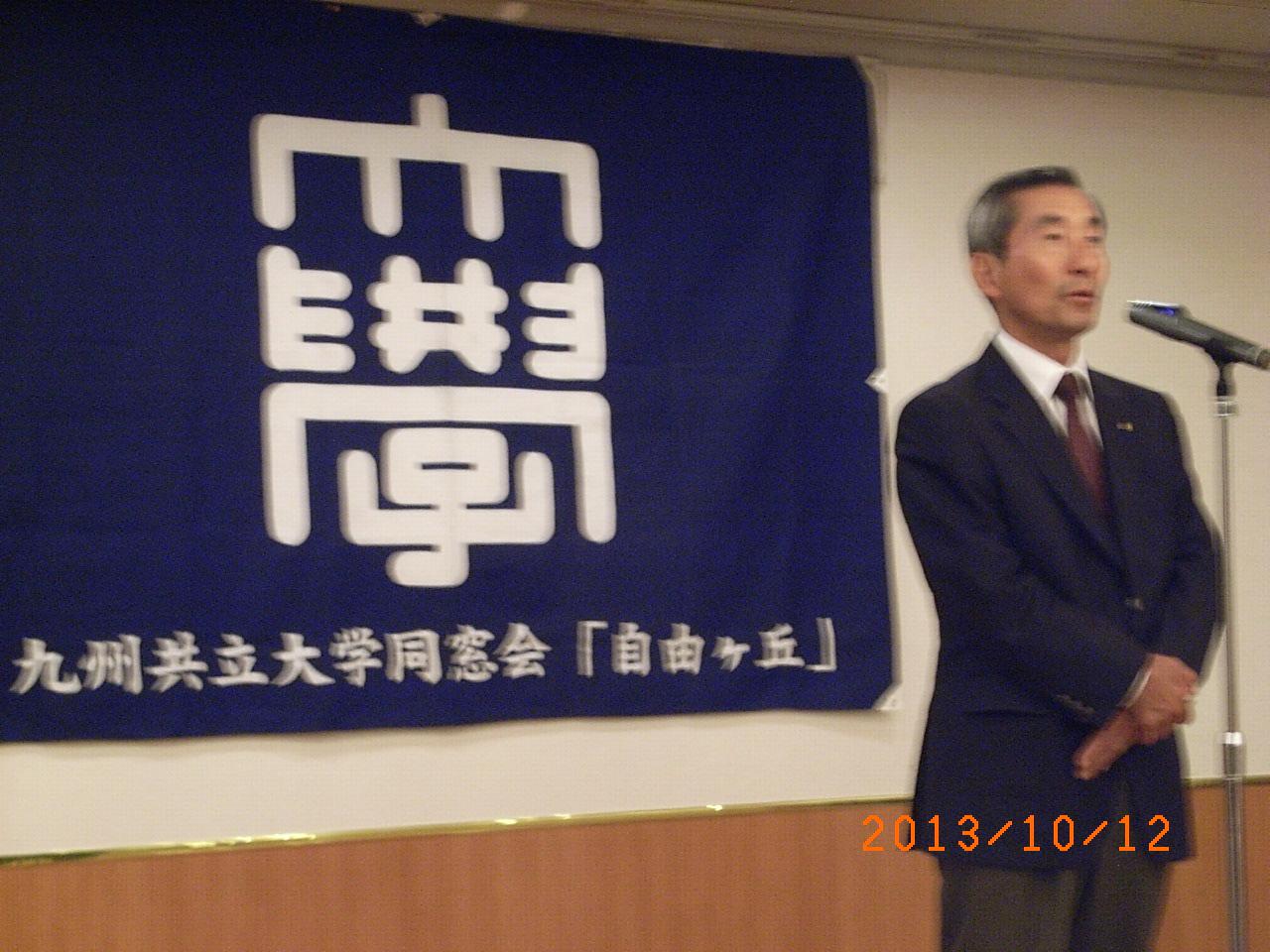 福岡支部総会・懇親会_f0184133_10103061.jpg