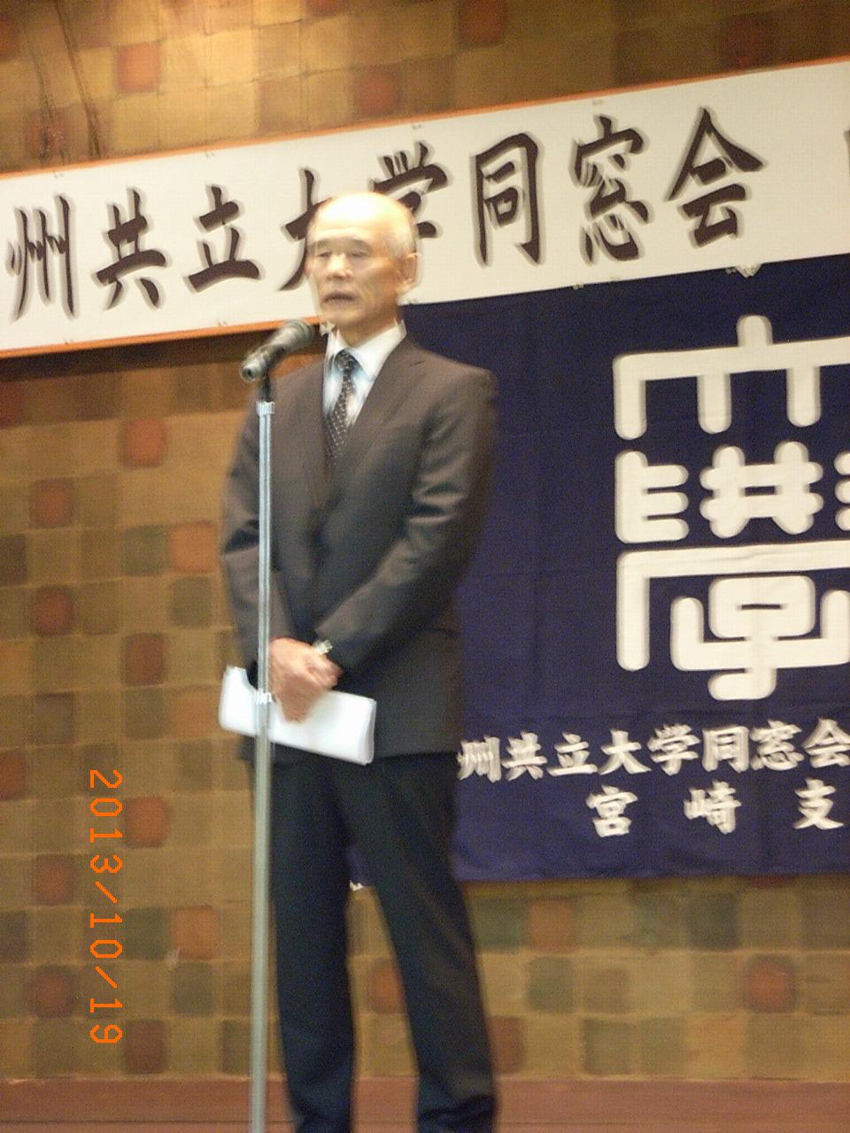 設立30年を迎えた 宮崎支部総会・懇親会_f0184133_10253339.jpg