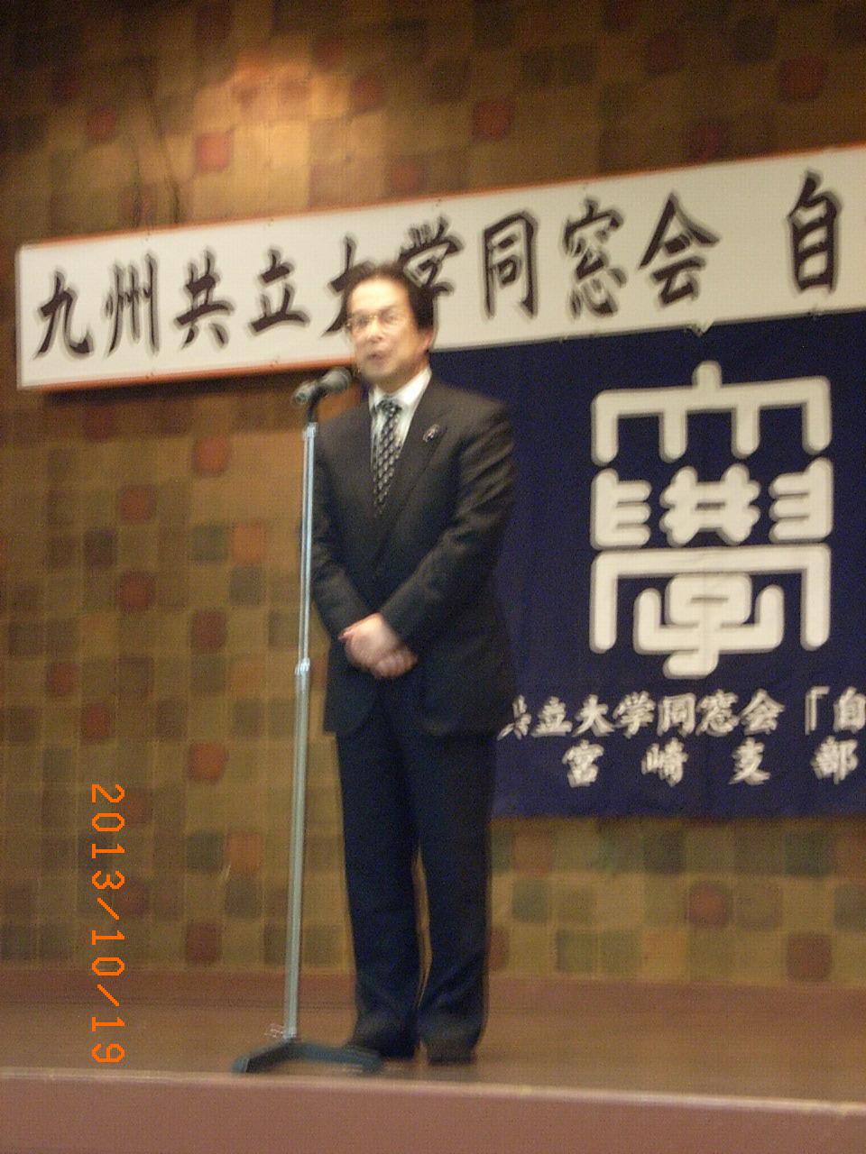 設立30年を迎えた 宮崎支部総会・懇親会_f0184133_10264291.jpg