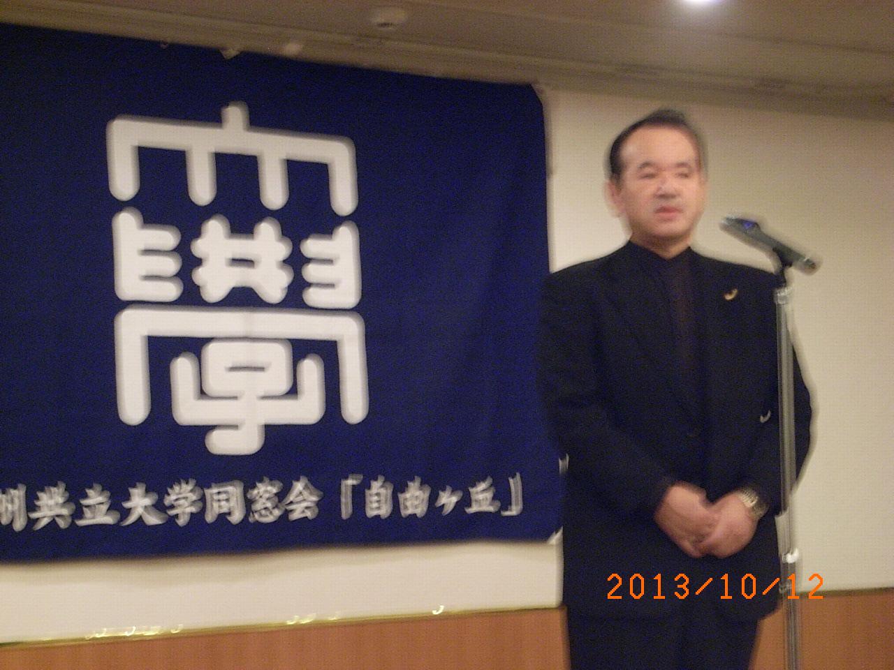 福岡支部総会・懇親会_f0184133_1064855.jpg