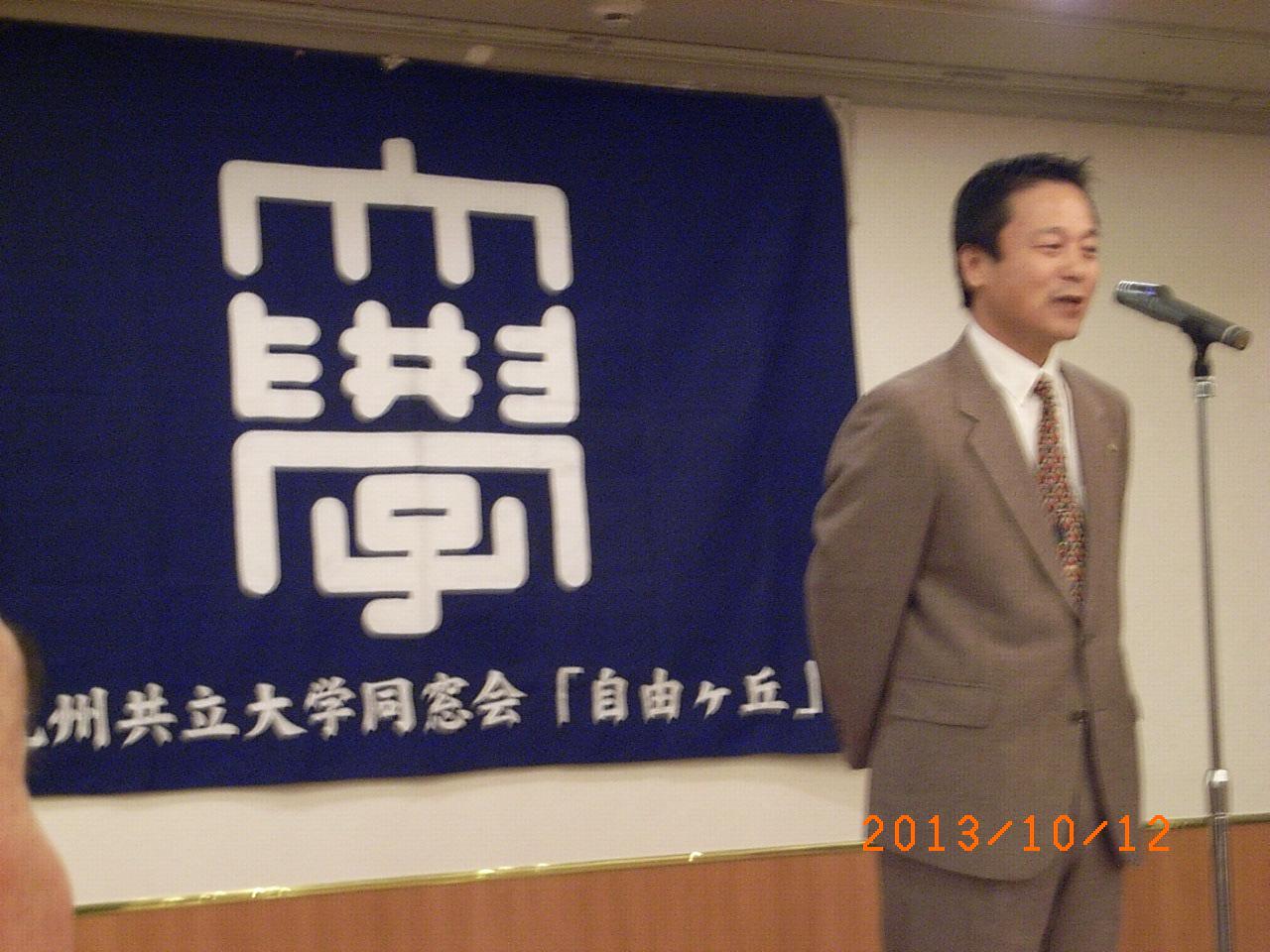 福岡支部総会・懇親会_f0184133_1073723.jpg