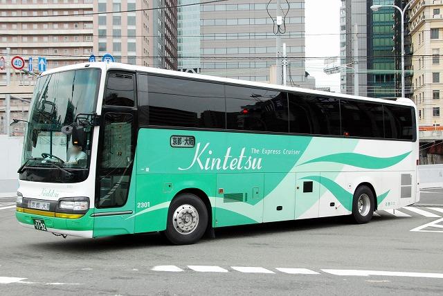 近鉄バス~セレガR-GD  2301~_a0164734_1724444.jpg