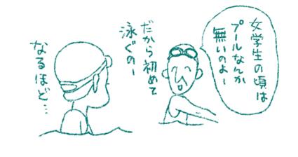 b0043338_1201992.jpg